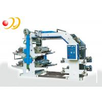 China Digital Flexo Printing Machine Four Colors Wtih CE Standard on sale