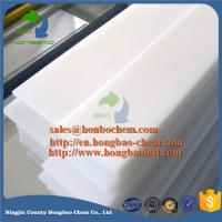 Quality 100% virgin natural white 4x8ft Ultra High Molecular Weight Polyethylene UHMWPE Sheets for sale