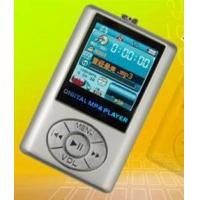 Quality MP3/MP4 Player for sale