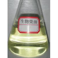 Quality USED COOKING OIL/UCO for sale
