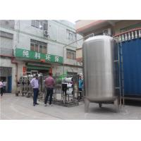 Quality HMI Touch Control 6T Reverse Osmosis Plant With CIP Wash Equipment&UV Sterilizer for sale