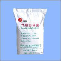 Quality Gas-Phase White Carbon for sale