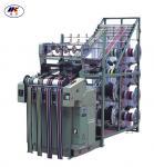 Quality China high speed sofa elastic belt weaving machines for sale