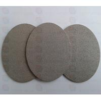 Quality 10 micron Ti metal powder sintered filter for distributing the Ozonein Baoji fm for sale