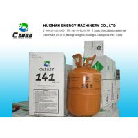 Quality High Purity R141B Refrigerant HCFC Refrigerants 30LB 13.6KG In Disposable Cylinder for sale