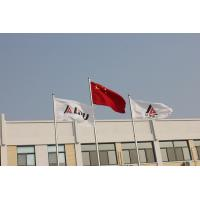 Shanghai Lipu Heavy Industry Co.,Ltd