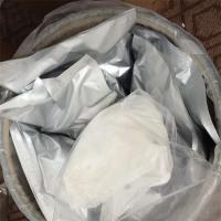 Buy China High Quality API Repaglinide  (CAS: 135062-02-1) at wholesale prices