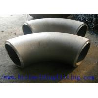 Buy cheap 1 - 60 Inch Stainless Steel Elbow from wholesalers
