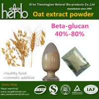 Quality Oat extract powder Beta-glucan for sale