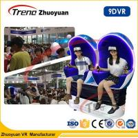 Buy Amusement Park Electric 9D Virtual Reality Simulator Two Seats For Busy Street Park at wholesale prices