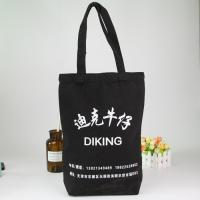 China Professional Customized 100%Cotton Reusable Canvas Shopping Bags / Screen Printing Canvas Tote Bags on sale