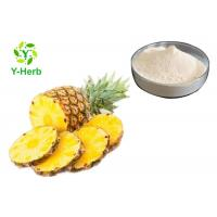 Quality Pineapple Stem Bromelain Enzyme Powder Supplement Cosmetic Grade Ananas Comosus Extract for sale