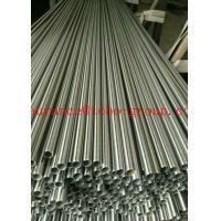 China Duplex stainless steel pipe price UNS S31803 S32205 S32750 S32760 on sale