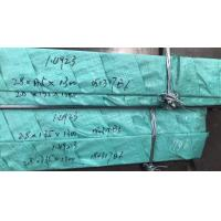 Quality EN 1.4923 ( DIN X22CrMoV12-1 ) Cold Rolled Stainless Steel Sheets Annealed for sale