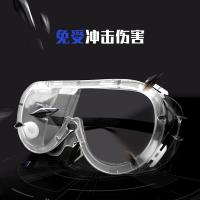 Quality Shatter Resistant PC LensDisposable Safety Goggles , Waterproof Anti Mist Safety Goggles for sale