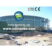 Quality Center Enamel Provides Bolted Steel Tanks Capacity 20 M³ To 18000 M³ for sale