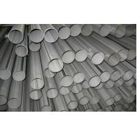 China Industrial Welded Tube Inconel 600 / UNS N06600 / 2.4816 ASTM B516 Nickel Chromium Alloy on sale