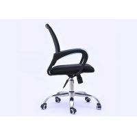 Quality Ergonomic Swivel Mesh Wheeled Computer Office Chair for sale