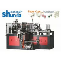 Quality Professional Coffee / Ice Cream Paper Cup Machine With Inspection System , High Speed Paper Cup Making Machine for sale
