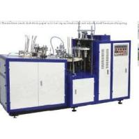 Quality Paper Cup Machine for sale