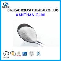 Quality Food Thickener XC Polymer 80 Mesh High Purity For Food Production for sale