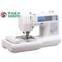 China Household Sewing & Embroidery Machine on sale