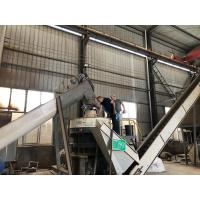 China Low Maintenance Gear Structure Wood Pellet Press Machine Straw Pellet Making on sale