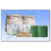 Quality Sodium persulfate for sale