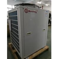 Quality Power World Commercial Electric Air Source Heat Pump With R417A / R407C / R404A for sale