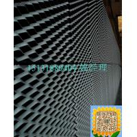 Quality aluminum diamond hole security grilles metal  protection outside wall grille panel for sale