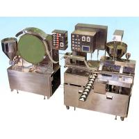 Quality OH-20 Separate-cutting machine for sale