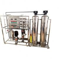 Quality Compact Commercial Reverse Osmosis Equipment Ro Water Purification Machine for sale