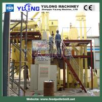 Quality 4-6t/h poultry feed pellet production line for sale