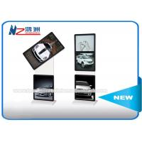 Rotatable Outdoor Information Digital Advertising Kiosk With Touch Screen Multi Color