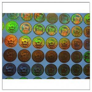 Quality Warranty hologram label,Custom rainbow hologram sticker,3d hologram stickers,laser round silver 3d hologram sticker for sale