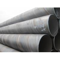 Quality OD 529 mm WT 12 mm Beveled Ends SAW Steel Pipe With Spiral Welding Seams for sale