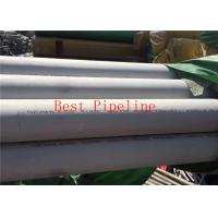 UNS32750 S31803 Duplex Stainless Steel Pipe With Super Duplex 2507 Bright Annealed Surface