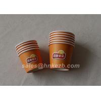 Quality 12oz Offset or Flexo Printing Personalized Single Wall Disposable Paper Coffee Cups for sale