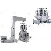 Buy cheap Multi Head Weigher Food Packing Machine Automatic Beef Jerky Packaging Machine from wholesalers