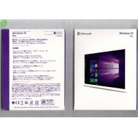 Quality Microsoft Windows OEM Software , Windows 10 Pro Pack 32bit / 64bit Retail Box for sale