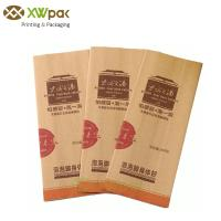 Quality VMPET Coffee Beans Kraft Paper Packaging Bags / Vertical Corners Coffee Bags With Valve for sale