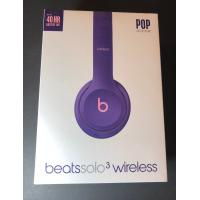 Quality Cheap Beats by Dr Dre Solo 3 Wireless Headphone,buy now!! for sale