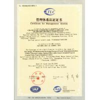 Grand Ease Communication Cable Co ., Ltd Certifications