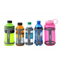 Portable Silicone Water Bottle Holder Carrier Handle Cup Strap For Running