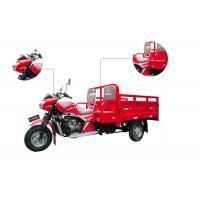 Quality Customized 200CC Cargo Tricycle / China Three Wheeler Cargo Motorbike for sale