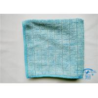 China Grid Terry Clean Microfiber Cloth 12 x 28  Lint Free , Multi Purpose Cleaning Cloths for sale