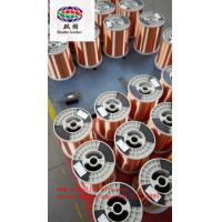 Quality 2015 hot sale Enamelled copper clad aluminum wire swg40/0.12 for sale