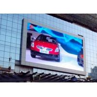 Quality good price Electronic full color advertising / Outdoor commercial advertising led display screen using for outdoor for sale