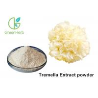 Quality 80% Total Sugar Tremella Fuciformis Extract Powder For Skin Care for sale