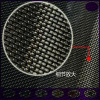 Quality China high quality Stainless steel security window screen mesh with good price for sale